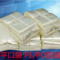 合作国内胶粘带 拉伸膜 pe膜  包装袋 双面胶