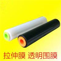 供应福永拉伸膜 电工胶带
