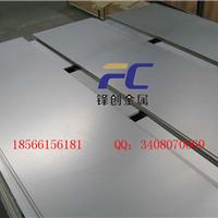 广东东莞横沥TC9超声波钛合金TC9钛合金管