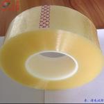 供应 福永耐高温美纹纸胶带厂家