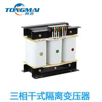 SG、SBK、BS三相干式机床隔离伺服变压器