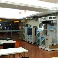 广西银岛空调销售有限公司