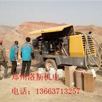 供应阿特拉斯移动式空压机维修保养