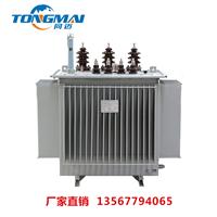供应S9/S11-M系列变压器