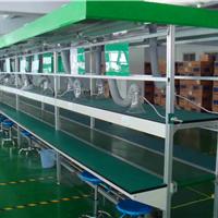供应广州带工作台流水线