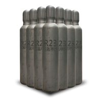 供应R23制冷剂 三氟甲烷