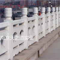 混凝土栏杆 仿石栏杆 南京天之道栏杆厂家
