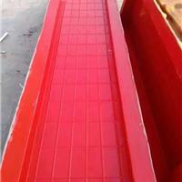 永红玻璃钢模具公司