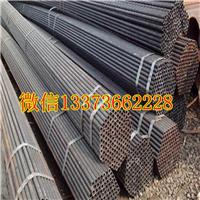 供应宁波鄞州45钢小口径厚壁管42mm毫米