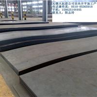 供应宽厚板切割加工Q235B