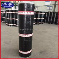 供应国标-20度3mm聚酯胎SBS防水卷材
