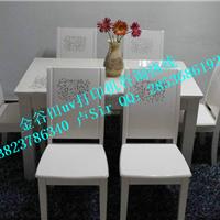 供应板式家具uv打印机沙发餐椅图案印花机