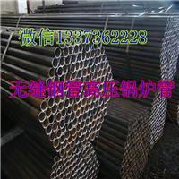 供应通州低碳厚壁无缝钢管10钢定尺直径35mm