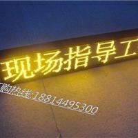 供应南宁车载LED顶灯屏大巴显示屏