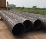 河北龙马钢管制造股份有限公司