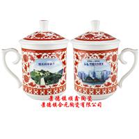 茶杯定做厂家、陶瓷茶杯定做厂家陶瓷茶杯网