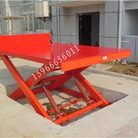 货物升降装卸平台―1-5吨固定剪叉式升降机