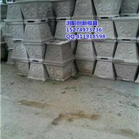 供应广东水泥花盆模具,26年水泥花盆模具