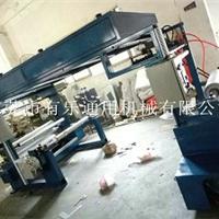 供应牛皮纸常平上胶机、深圳纸张上胶改色机
