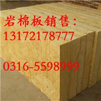 大同、忻州【外墙岩棉板】价格¥河北生产商