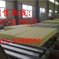 外墙岩棉保温板-最新-出厂价格