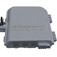 厂家供应8芯光纤分纤箱光缆分线箱