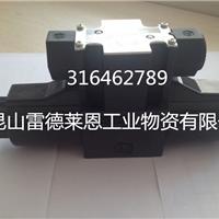 供应日本DAIKIN大金手动换向阀JM-G02-2C-20