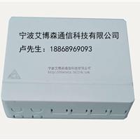 供应四口光纤桌面盒 阻燃防腐防水