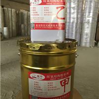 重庆本地公司厂家灌缝胶 裂缝修补胶厂家