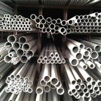 供应成都316L不锈钢卫生管厂家