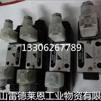 供应日本大金直角单向阀JCA-G06-04-20