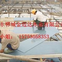 供应18mm 出口级别建筑模板清水覆膜板