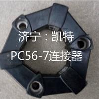 ��ӦС�ɴ���ԭװ��� С��PC56-7������