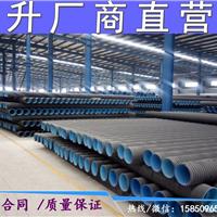 南京hdpe双壁波纹管国标环刚度S1S2现货直销