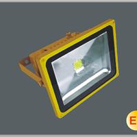 供应LED防爆投光灯,LED防爆泛光灯
