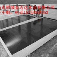 供应杨木18mm12mm建筑模板