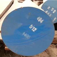供应模具钢H13,CR12MOV, CRWMN圆钢,钢板