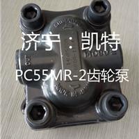 供应小松挖掘机配件 小松PC55MR-2齿轮泵