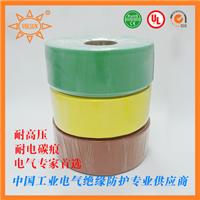 供应母线热缩管 电气柜铜排热缩管 高压10KV