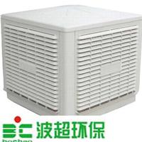 工业冷风机 厂房降温大型水空调冷风机