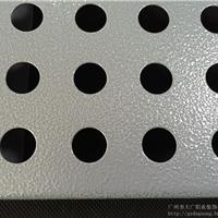 铝方通供应商售后服务电话/木纹铝方通1