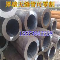 供应苏州外径400毫米无缝钢管每米多重
