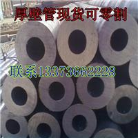 供应南京500毫米厚壁管零割零售厂家直销