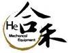 中山市合禾机械设备有限公司