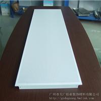铝方通/木纹铝方通广东供应商电话1