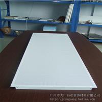 铝方通供应商/木纹铝方通厂1