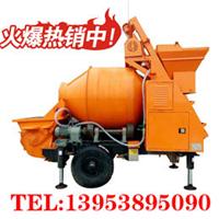 北京市搅拌拖泵一体机-保修上门服务-配送