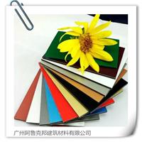 供应幻彩铝塑板/广州阿鲁克邦建材