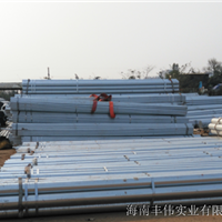 供应荣钢华岐镀锌钢管,钢塑管