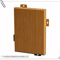 广州阿鲁克邦建筑装饰材料有限公司